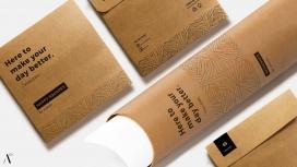 环保牛皮纸包装设计