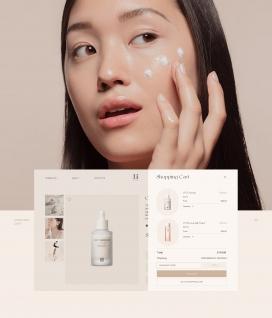 韩国有机化妆品在线商店网页设计