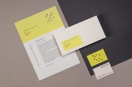 穆特修斯艺术学院宣传册设计