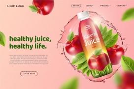 红苹果果汁饮料素材下载