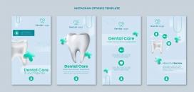 蓝绿搭配的牙齿牙科素材下载