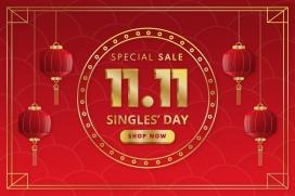 喜庆中国风双11购物素材下载