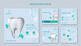 蓝绿色牙齿牙医海报素材下载